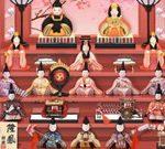 Jeu Jeunes Filles Japonaises Jour