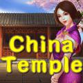 La Chine Temple