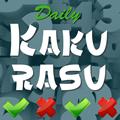 Quotidien Kakurasu