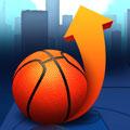 Jeu Les Paniers De Basket