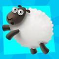 Ne pas Arrêter le Mouton