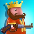 Retour du roi